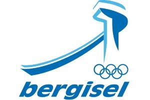Bergisel Sprungschanze und Restaurant